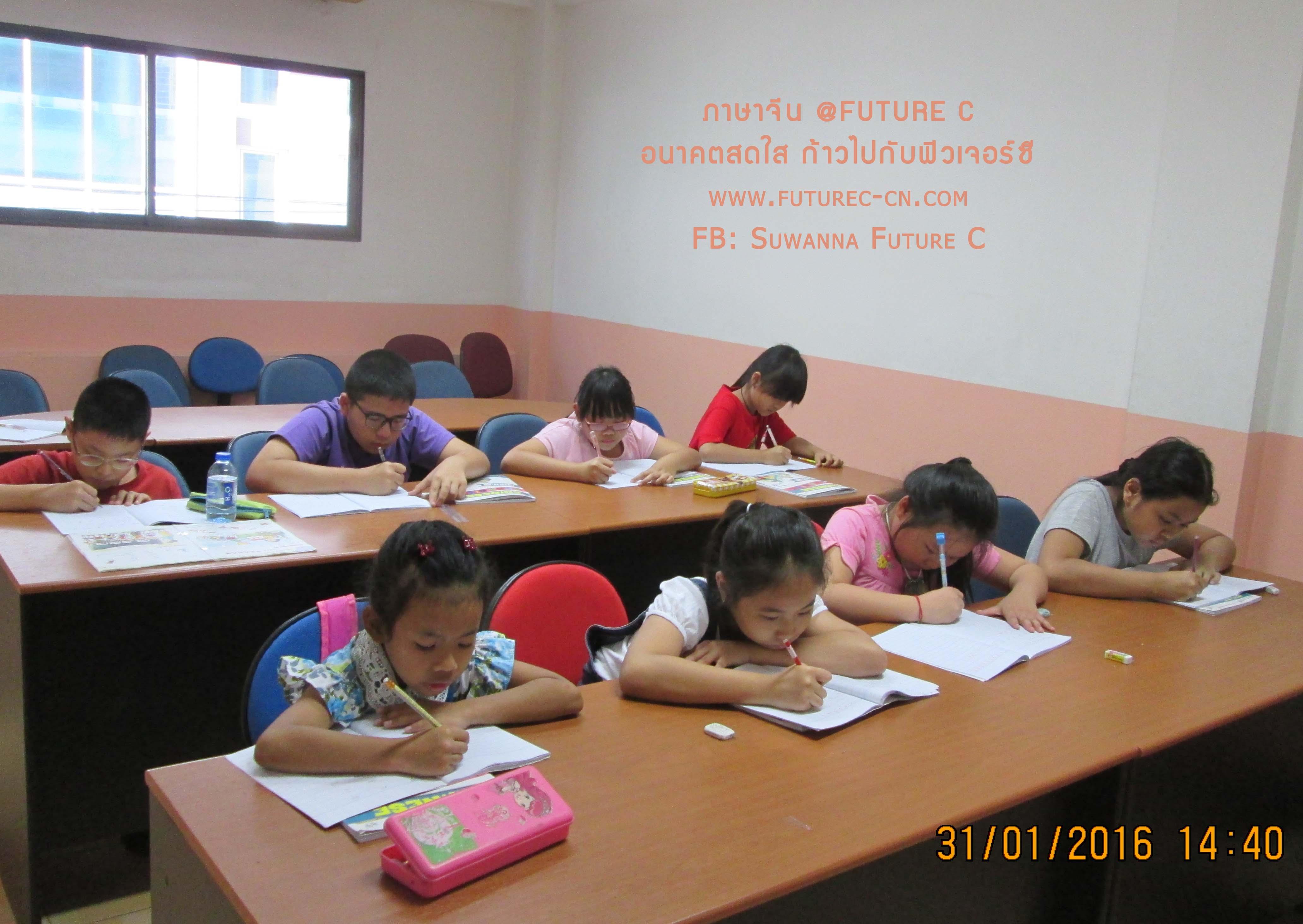 ภาษาจีนเด็ก