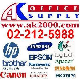 AK Office supply