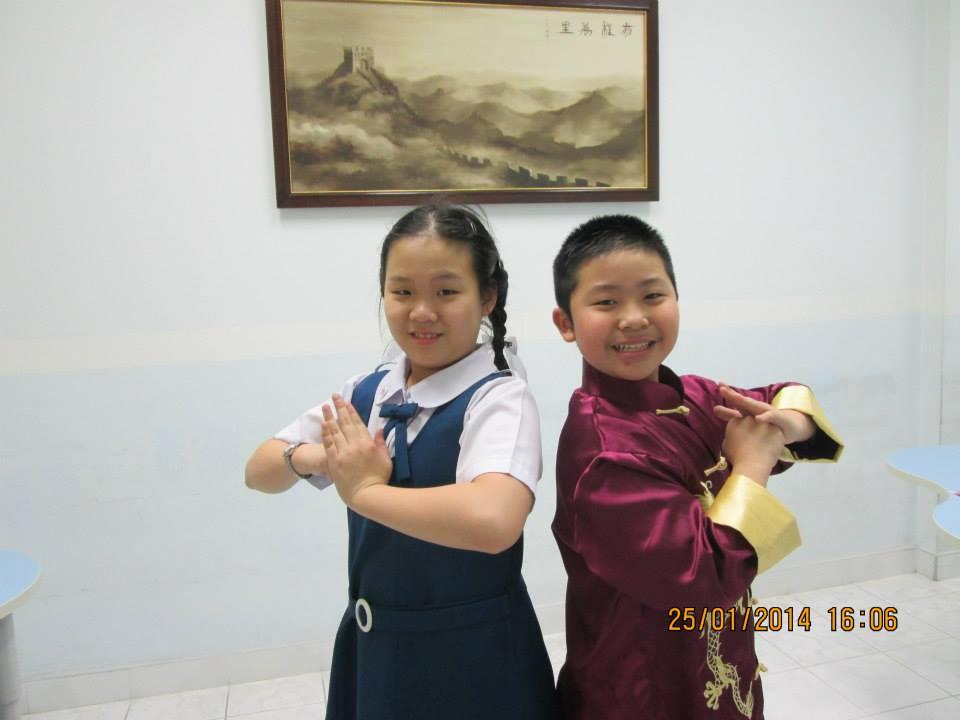 Chinese 5