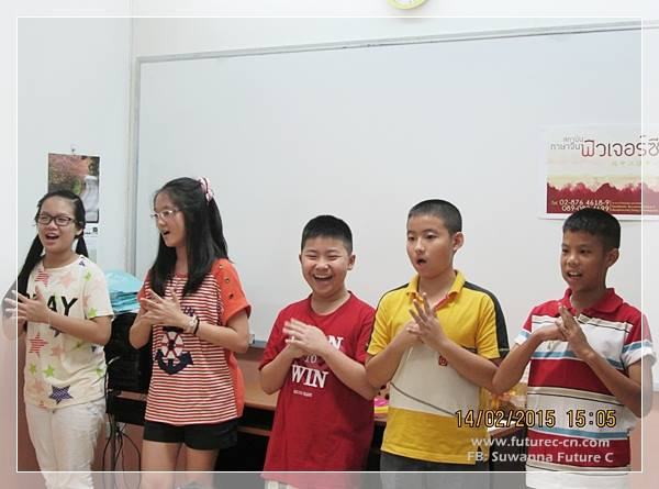 Class guangdong Sat