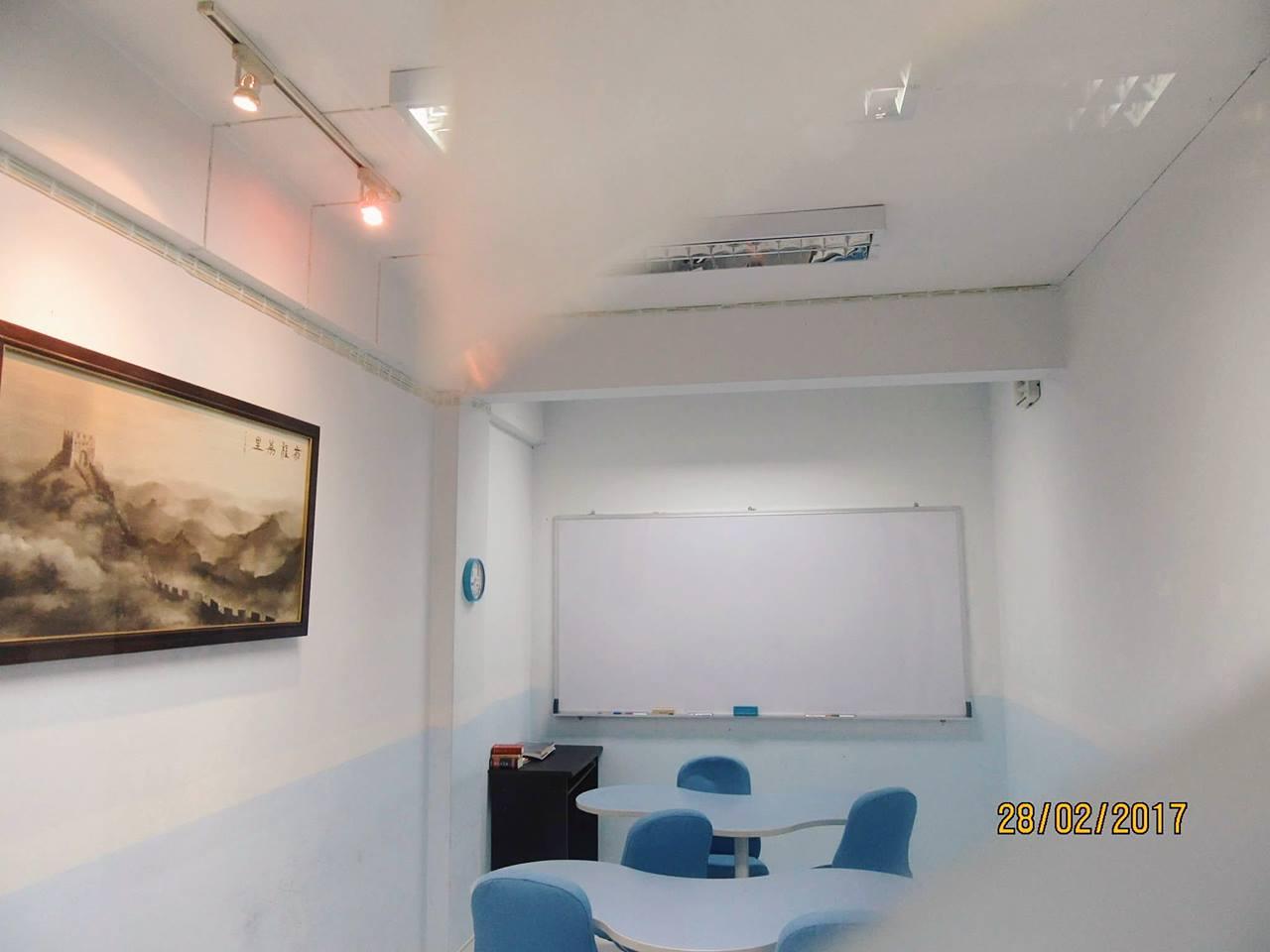 FC Class room No 1 edited