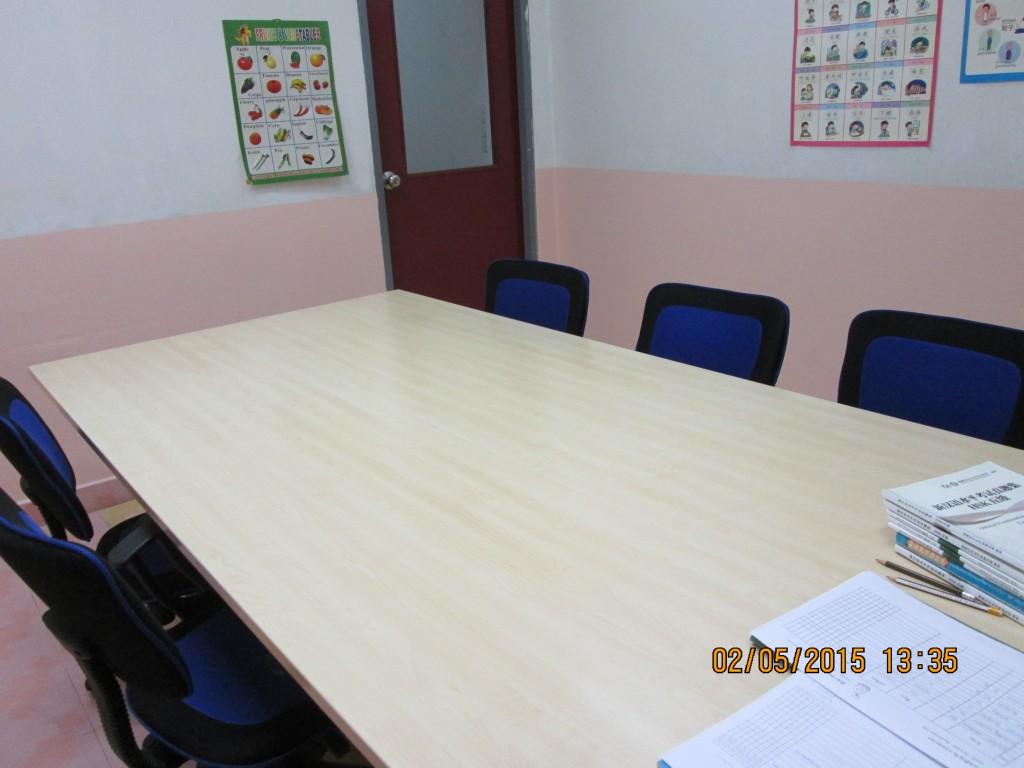FC Room #3