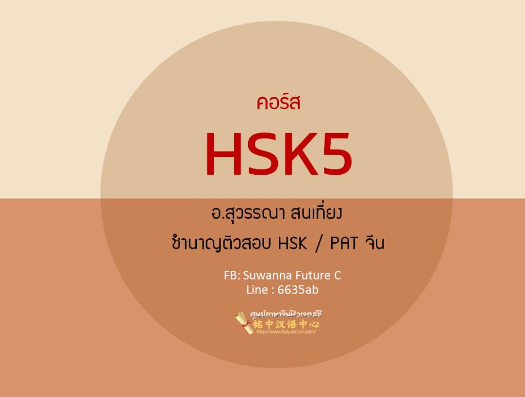 H5 course Promote