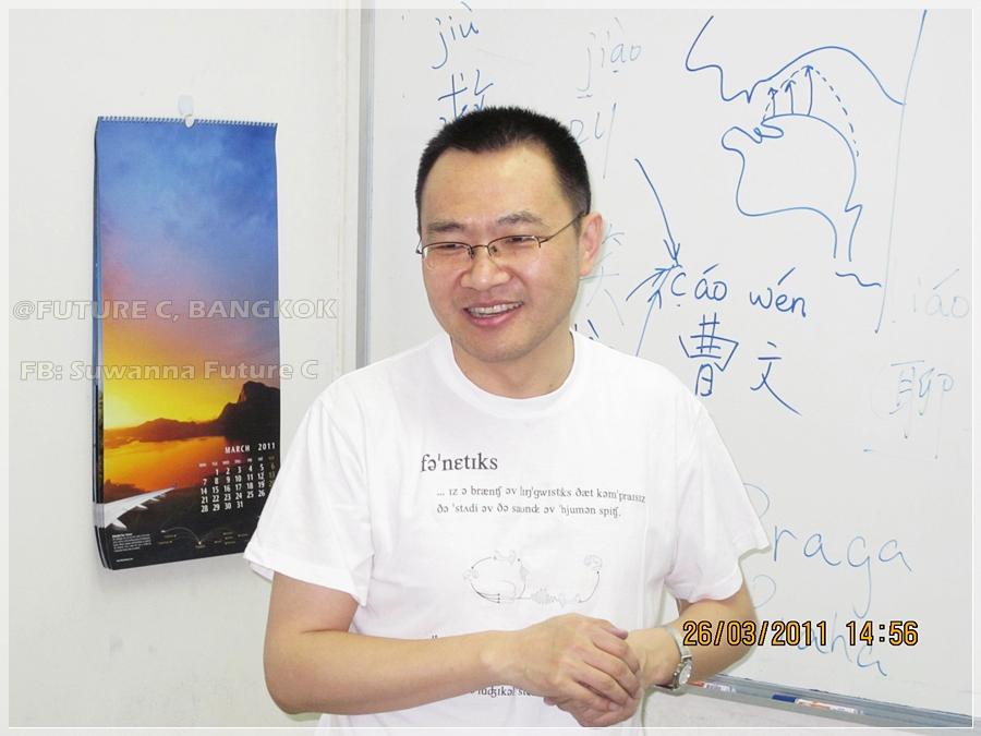 曹文教授, BLCU