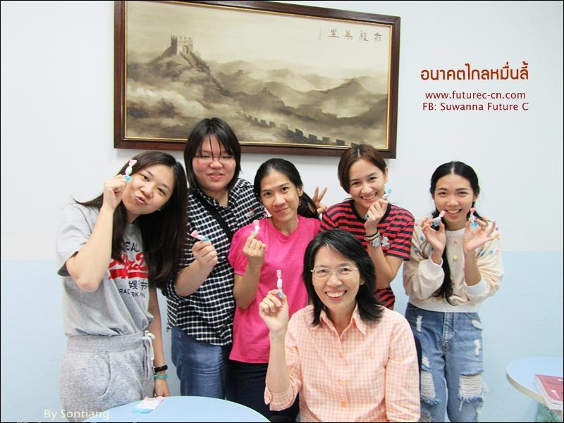 ภาษาจีนขั้นสูง สู่ HSK5