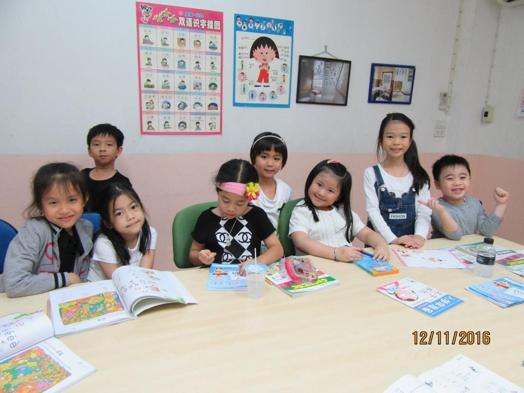 kids-class