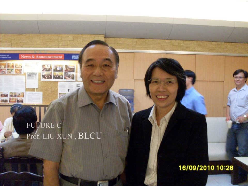 Prof.LIU XUN