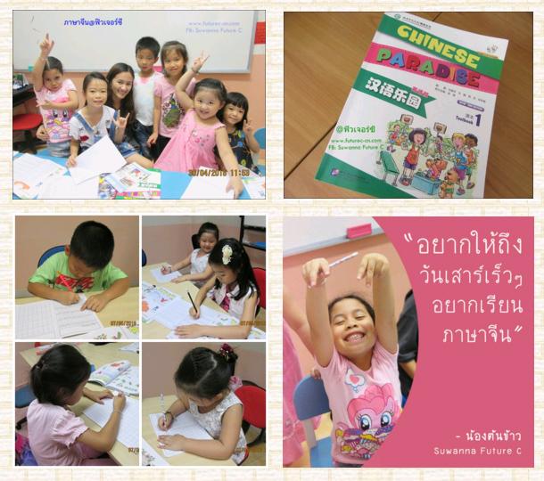 Small Kids (2016 April class) 1