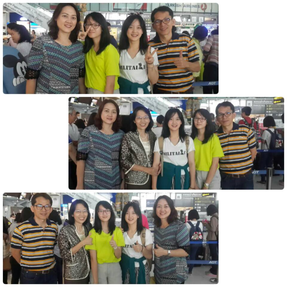Pan fmily at airport