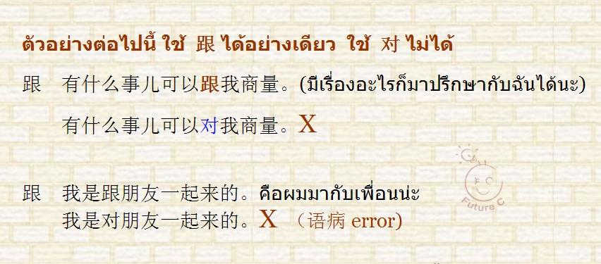 Grammar Gen & He (4)